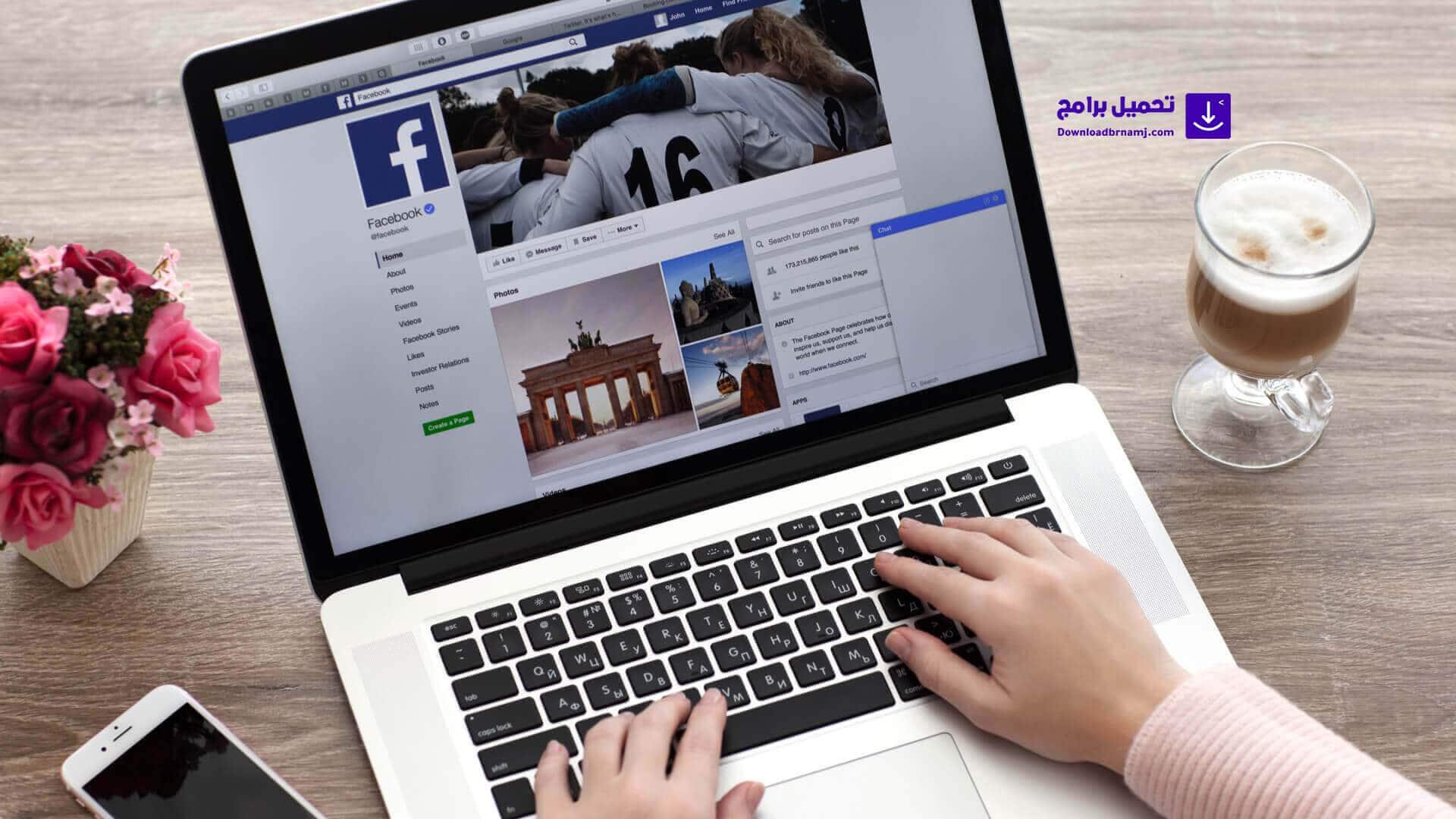 فيس بوك كمبيوتر