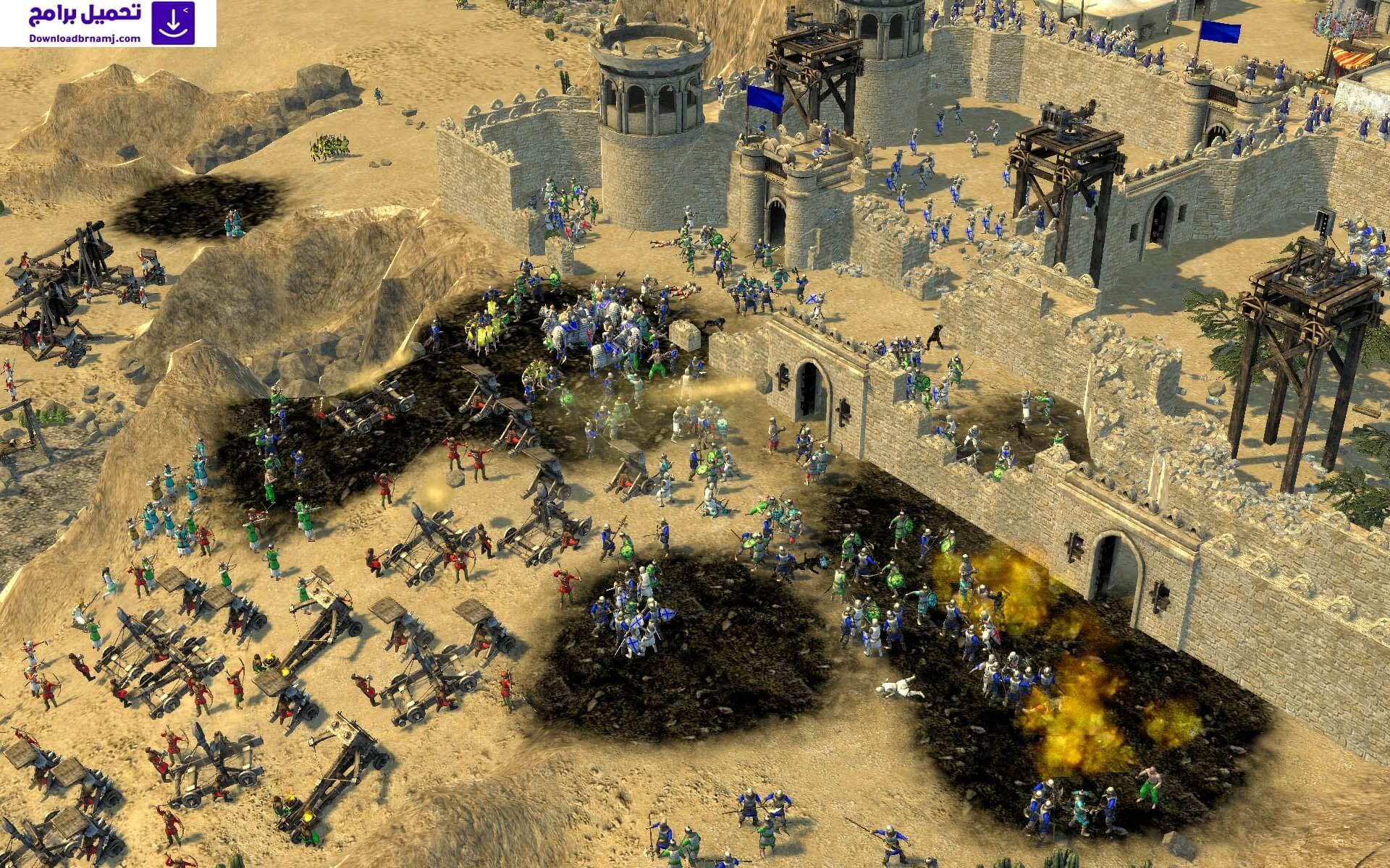 لعبة صلاح الدين