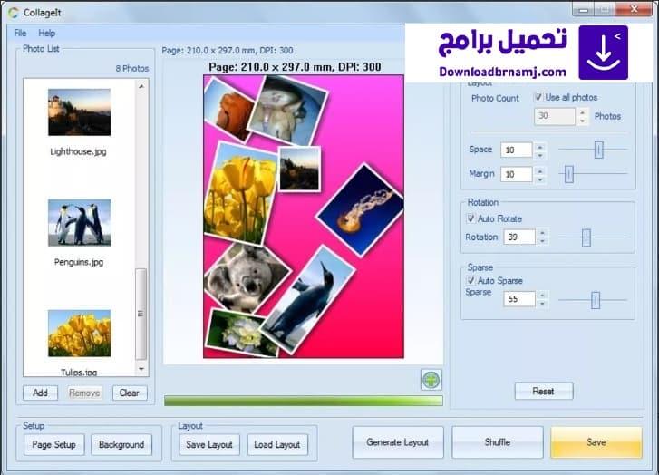 برنامج دمج الصور Collage It