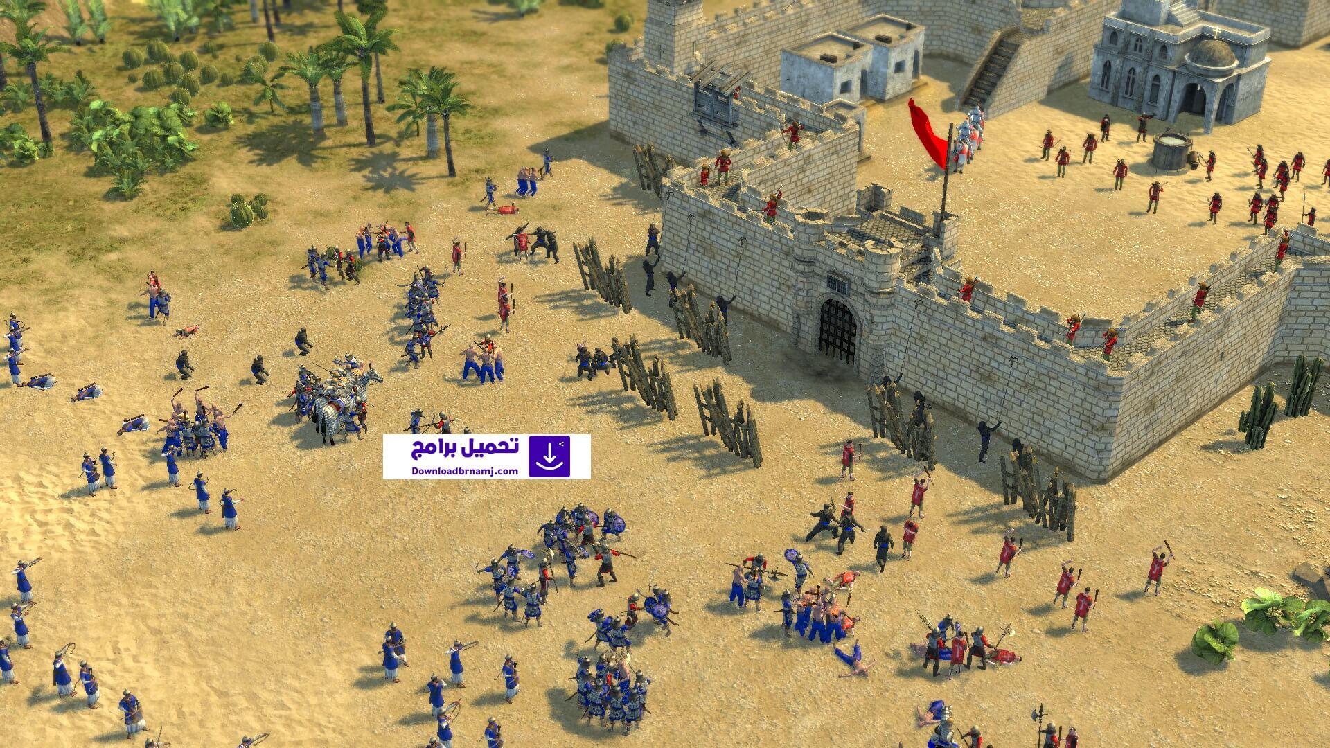 صور لعبة صلاح الدين
