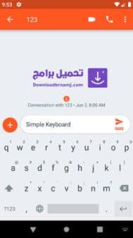 تطبيق simple keyboard